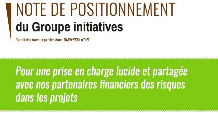 """Le Groupe Initiatives revendique un partage plus équilibré des """"risques projets"""" avec les partenaires financiers Image principale"""