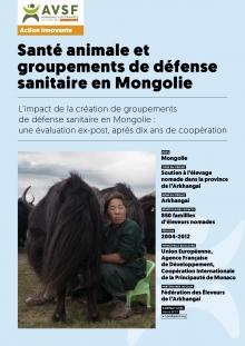 Les actions innovantes d'AVSF : Santé animale et groupements de défense sanitaire en Mongolie Vignette