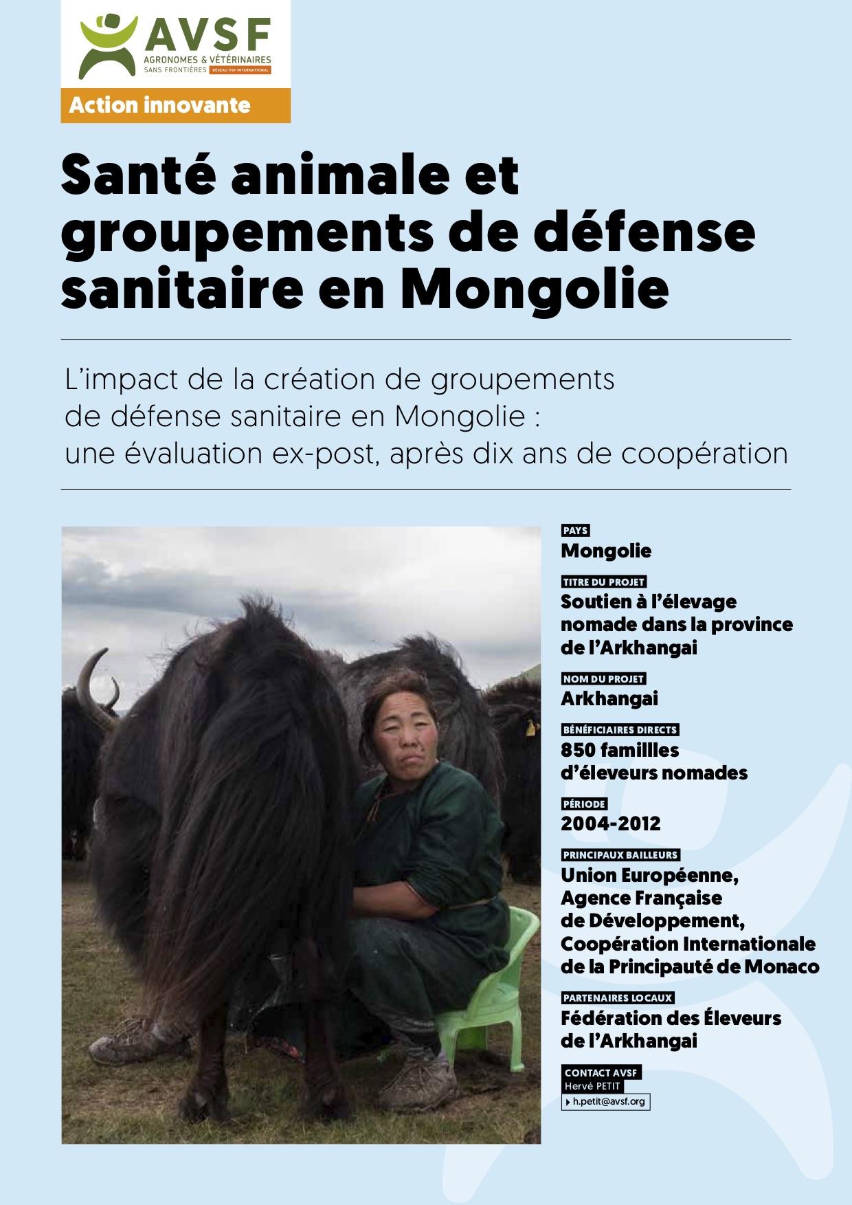 Les actions innovantes d'AVSF : Santé animale et groupements de défense sanitaire en Mongolie Image principale